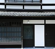 京町家お宿・花外観写真